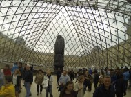 Inside the Louvre pyramid looking up