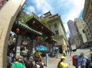 The entrance to Chinatown